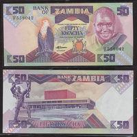 Распродажа коллекции. Замбия. 50 квача 1986(88) года (P-28a - 1980-1986 ND Issue)