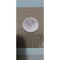 Финляндия 5 пенни 1917