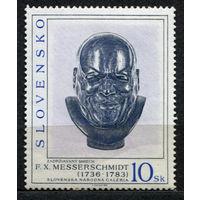 Искусство, скульптура. Словакия. 1996. Полная серия 1 марка. Чистая