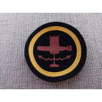 Штат ВМФ минно-торпедный сверхсрочник штамп 2