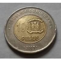 10 песо, Доминиканская республика (Доминикана) 2007 г.