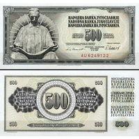 Югославия 500 динар 1981 год   UNC