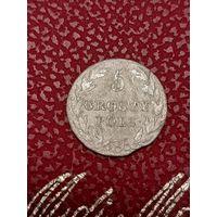 5 грошей Российская империя (Николай I) для Польши. Серебро (проба 194/1000). Варшавский монетный двор IB. 1826 (?) года.