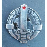 Знак , пограничник. Югославия, тяжелый