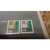 Новый год и Рождество, марки, праздники, Эстония 1992