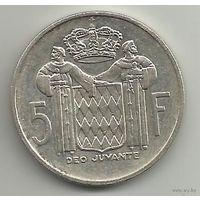 КНЯЖЕСТВО МОНАКО 5 ФРАНКОВ 1960. МОНАХИ-РЫЦАРИ. ТИРАЖ- 125000. СЕРЕБРО