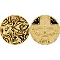Грюнвальдская битва.600 лет. Комплект золотых монет (50+20 рублей) 2010
