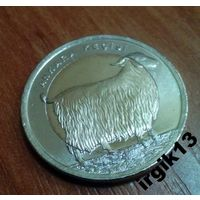 Турция 1 лира 2015 года Коза