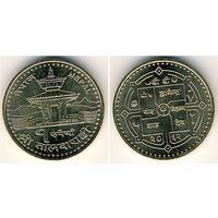 Непал 1 рупия 2005