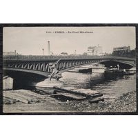 Старинная открытка. Париж (40). Чистая.