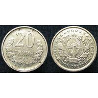 W: Узбекистан 20 тийин 1994 (765)