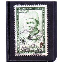 Марокко. Ми-412. Король Мохаммед V. 1956.