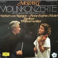 W. A. MOZART/Violin Konzerte/1978, Germany, LP, EX