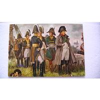 Почтовая карточка. (Армия Наполеона 1).  распродажа