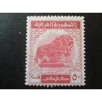 Ирак 1963 Египетские мотивы