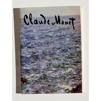 Набор 16 открыток . Клод Моне .  Живопись . 1974 г.
