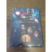 Железный человек 2 (DVD фильм) лицензия