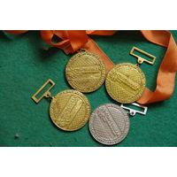 Медали спортивные 4 шт