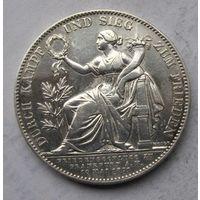 Германия, Бавария, талер, 1871, серебро, победный