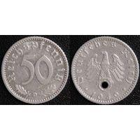 YS: Германия, Третий Рейх, 50 рейхспфеннигов 1940D, КМ# 96 (2)