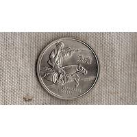 Португалия 200 эскудо 1993 /Стрелок/(JN)