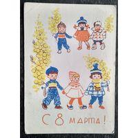 Модель Л. 8 марта. Дети. (2) 1963 г. ПК прошла почту
