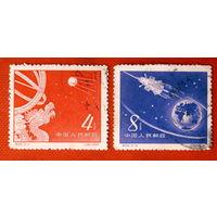 Китай. Космос. ( 2 марки ) 1958 года.