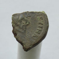 Римская империя Четверть посмертного сестерция Фаустины Старшей 141 г. Н. Э.