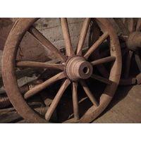 Деревянные колеса от телеги (цена за 1 шт)