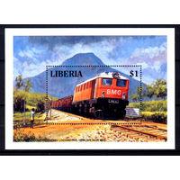 1994 Либерия. Локомотив