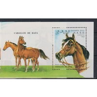 RASD - MNH - Животные - Лошади  \4