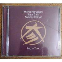 Michel Petrucciani, Steve Gadd, Anthony Jackson - Trio In Tokyo