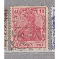 Германия рейх Валькирия 1920 г лот 2