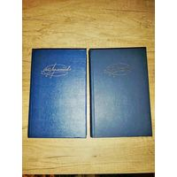 Собрание сочинений М.Ю. Лермонтов 2 тома. Цена за всё!
