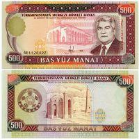Туркменистан. 500 манат (образца 1995 года, P7b, UNC) [серия AE]