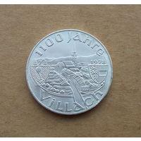 Австрия, 100 шиллингов 1978 г., 1100 лет г.Филлах, серебро