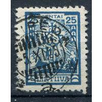Литва - 1923г. - стилизованный литовский крест (25 с) - 1 марка - гашёная (Лот 91М). Без МЦ!