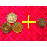 Нечастые монеты 5 копеек 1935 (старый тип и новый тип), 5 копеек 1945 + бонус 3 копейки 1927, СССР