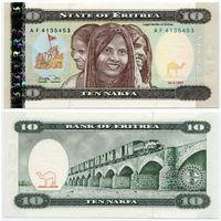 Эритрея. 10 накфа (образца 1997 года, P3, UNC)
