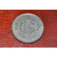Люксембург 1 франк 1962