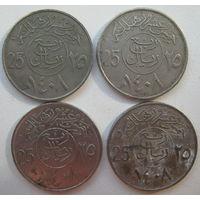 Саудовская Аравия 25 халалов 1987 г. Цена за 1 шт. (g)