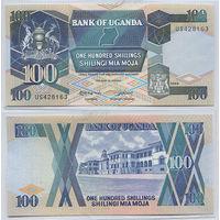 Распродажа коллекции. Уганда. 100 шиллингов 1988 года (P-31b - 1987-1998 Issue)