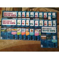 Почтовые Марки Мира #1-#21 (Ашет Коллекция (Hachette))