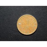 Гонконг 5 центов 1972