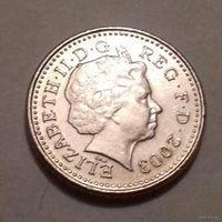 5 пенсов, Великобритания 2003 г., AU