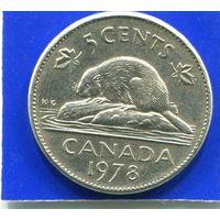 Канада 5 центов 1978