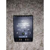 Зарядное устройство для пальчиковых батареек.