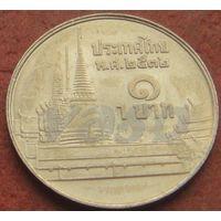 4568:  1 бат 1989 Тайланд