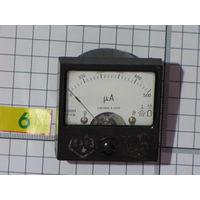 Микроамперметр 500