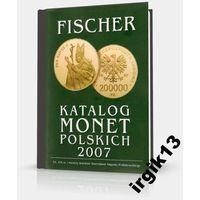 Каталог польских монет 2007